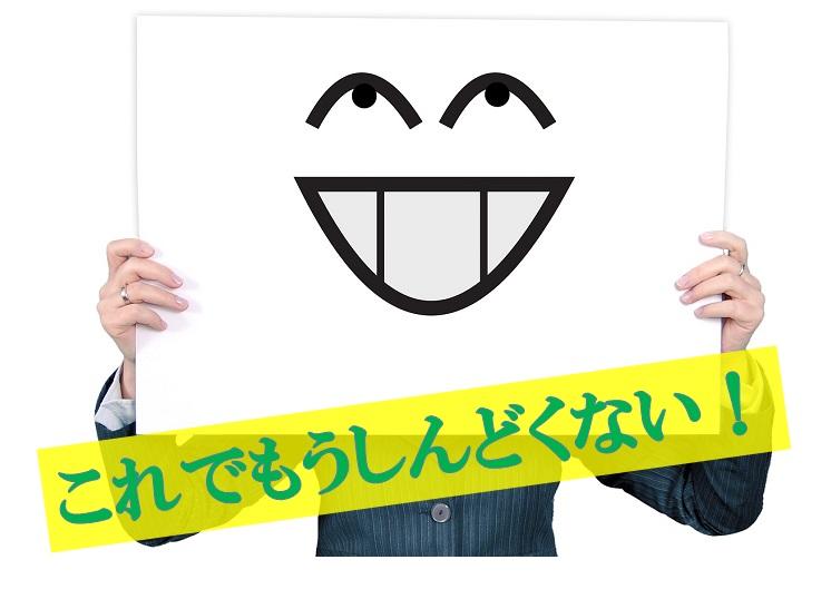 笑顔の絵文字
