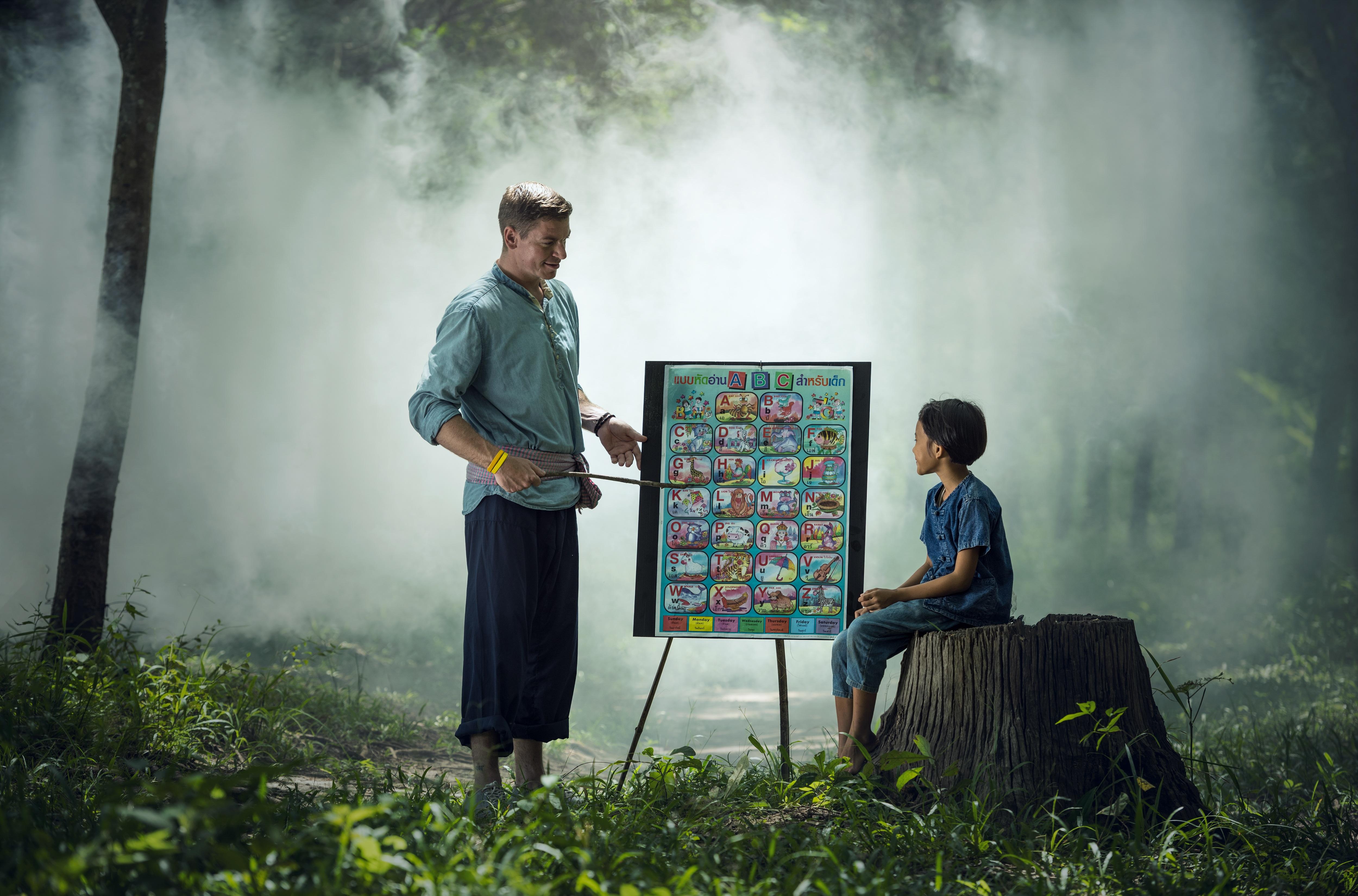 森の中の先生と生徒