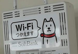 Wi-Fiルータ